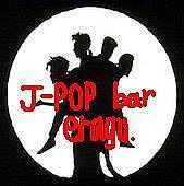 【J-POP bar eragu】