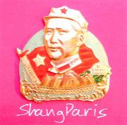 ShangParis