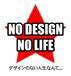 NO DESIGN NO LIFE