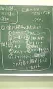 10年度生・薬オリター団