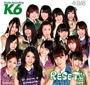 AKB48のチームKがヤバい件