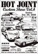 HOT JOINT custom show