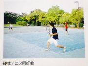 ◎成田高校硬式テニス同好会◎