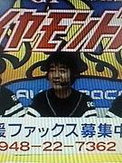 解説の松田さん