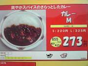 Mの会@札幌