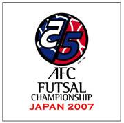 フットサル日本代表応援ツアー