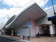 さくら夙川駅