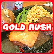 ゴールドラッシュ・GOLD RU$H