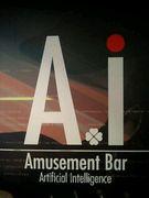 Amusement Ber A.i