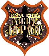 Paul Night Japan