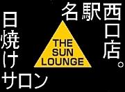 日サロTHE SUN LOUNGE名駅西口店