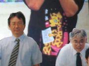 [山火里舘]盛岡三高3-1[2005]