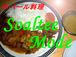 ネパール料理 ソルティモード