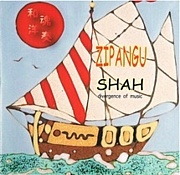 『SHAH』〜無国籍屋台音楽