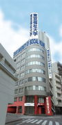 東京福祉大学IN池袋学習センター