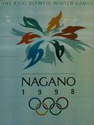 長野オリンピックフリースタイル