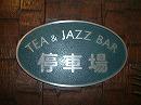 Tea&JazzBar��־�