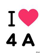 F4じゃなくて、4Aですから〜