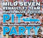 PIT PARTY