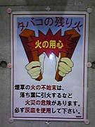 名古屋学芸大学ピロティ