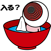 (D∀2)⊃ - - →◎