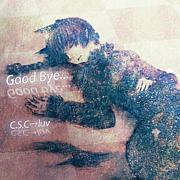 C.S.C→luv