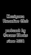 Kemigawa Executive club