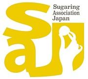 日本シュガーリング協会