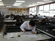 津山工業高校建築科