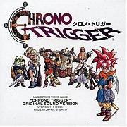 クロノトリガーの音楽は神出来だ
