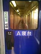 全国鉄道乗り尽くしの旅