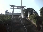 八景山護国神社