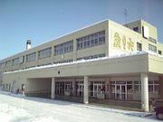 旭川市立向陵小学校