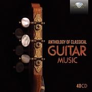 クラシックギターCD