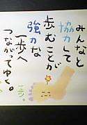 【FPゴウちゃん☆の情報館】
