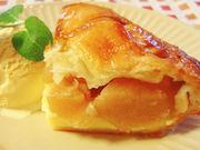 アップルパイ屋 マミーズ
