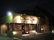 CAFFE' CARO