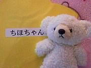 子供の名前☆ちほ☆