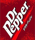 pepper pepper