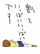 アニメマンガラノベ雑談掲示板