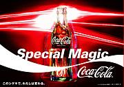 日本コカ・コーラ狂酸党
