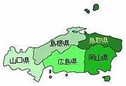 福岡在住@中国地方出身会