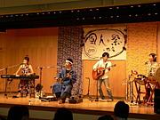 風人の祭in奈良