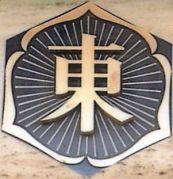 新潟市立葛塚東小学校