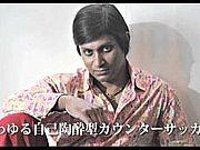 ウイイレの吉田 【KONAMI】