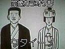 宗像カラオケ部「ウタイーノ」