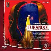 Turandot - トゥーランドット