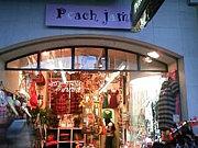 Peach Jam  京都