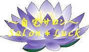 〜自宅サロン〜Salon*Luck: