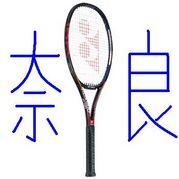 森の上歌劇団 tennis
